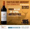 90分 Cru Bourgeois - Chateau Bois Mondont 2015 - get 1 bottle free before 29 April