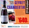 Great! BRUNO CLAIR 2014 Gevrey Chambertin 89-91分