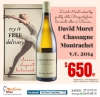 David Moret Chassagne Montrachet 2014 <classic, elegant, balanced... try it, free delivery>