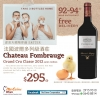 逆流大縮陪你過 Easter - Fombrauge 2012 (92-94分) take 3 bottles home, FREE delivery
