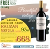 Beautiful vintage 2008 Rauzan Segla, 2nd growth Margaux